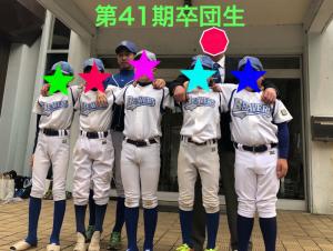 第41期卒団式(2月16日)