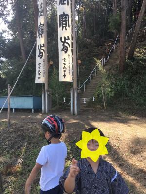 春日神社へ来ました。